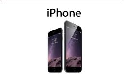 Categoría iPhone
