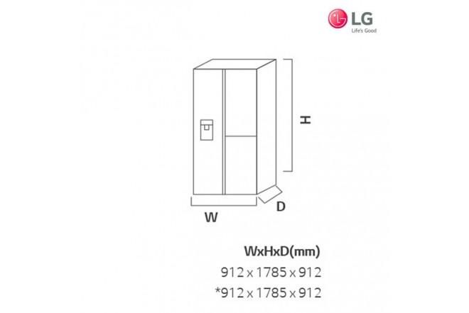Nevecón LG 792Lts GS73SGS