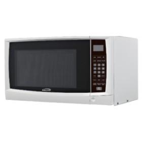 "Horno Microondas 0.7"" KALLEY K-MW700 Blanco"
