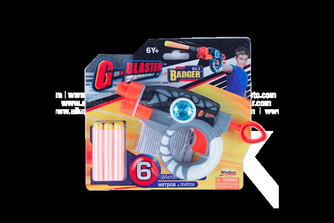 Pistola Dardos G-Blaster