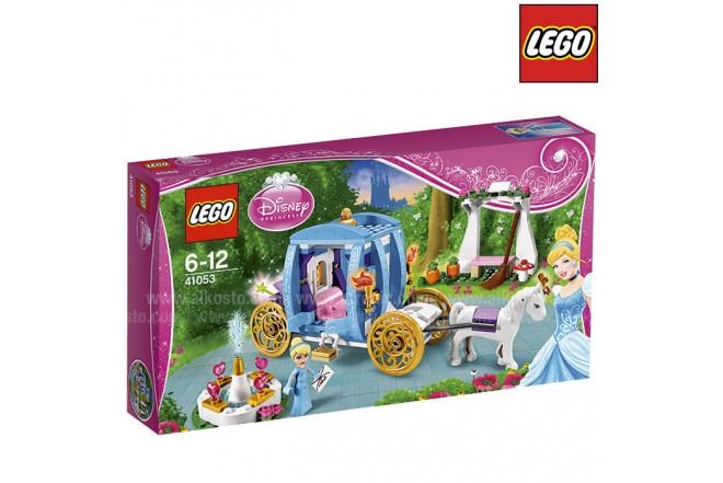 La Carroza Encantada de Cenicienta LEGO
