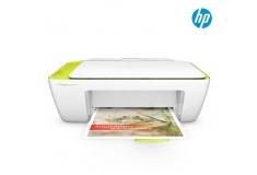 Impresora Multifuncional HP 2135LA