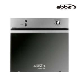 Horno de empotrar ABBA 55Cm HGE20VGGP120V I Gas Propano