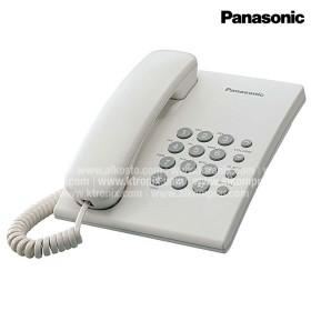 Teléfono PANASONIC Alambrico TS500 Blanco