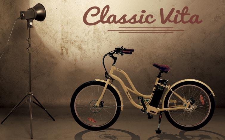 e-City Classic Vita