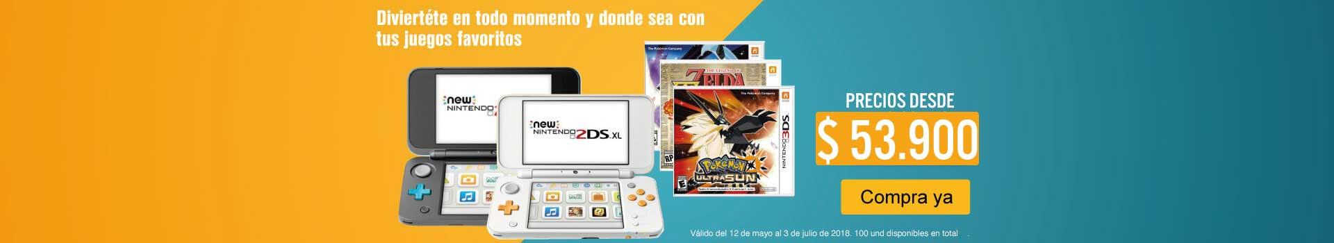 KT-BCAT-17-videojuegos-EVE---3DS-DESC-jun7