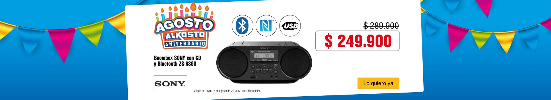AK-BCAT-9-audio-PP---Sony-ZS-RS60-Ago15