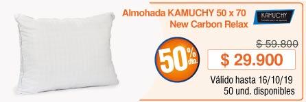 AK-KAMUCHY-ALMOHADAS-INSHAB2-OCT12