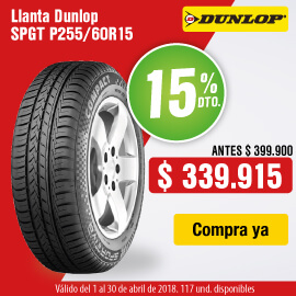 CAT-secundario-AK-3-LLANTAS-Llanta-general-Dunlop-CAT-abril1/30