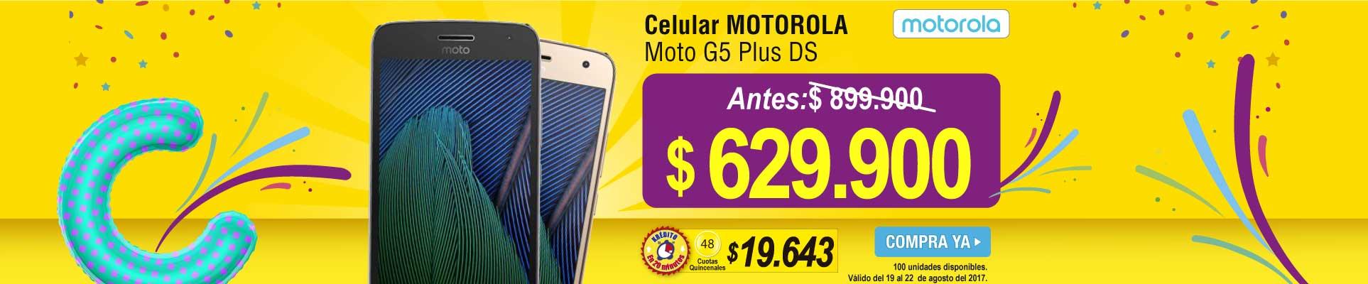 Celular MOTOROLA Moto G5 Plus DS - banner principal