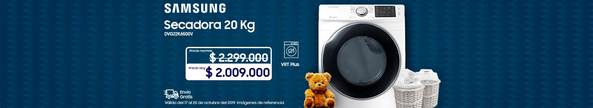 Categoria-DVG20M5500W-8806088921877-17-al-20-Octubre-Samsung