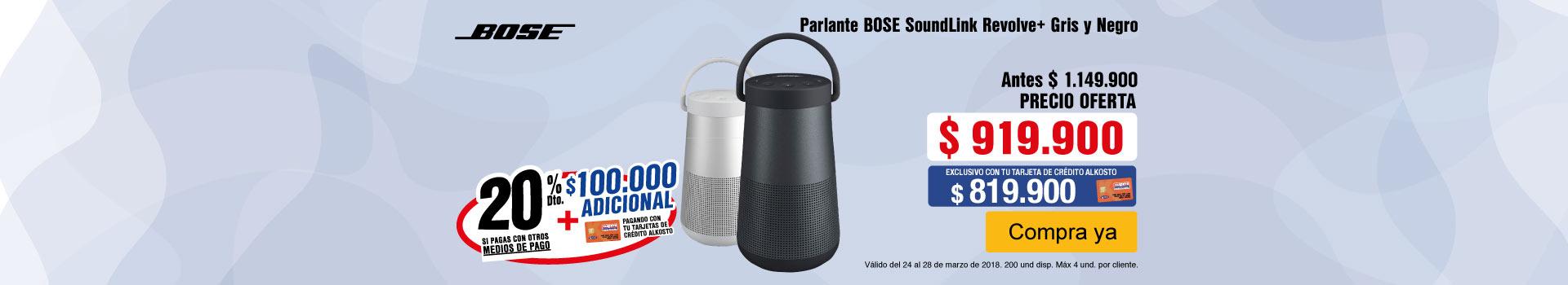 CAT-1-audio-BoseSLRevolve+-prod-<Marzo 24-27