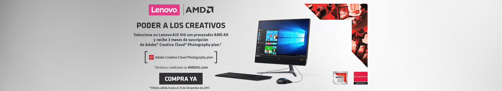 EXP AMD KT- CAT-6-computadores-PC All in One LENOVO 510 AMD A9 21.5