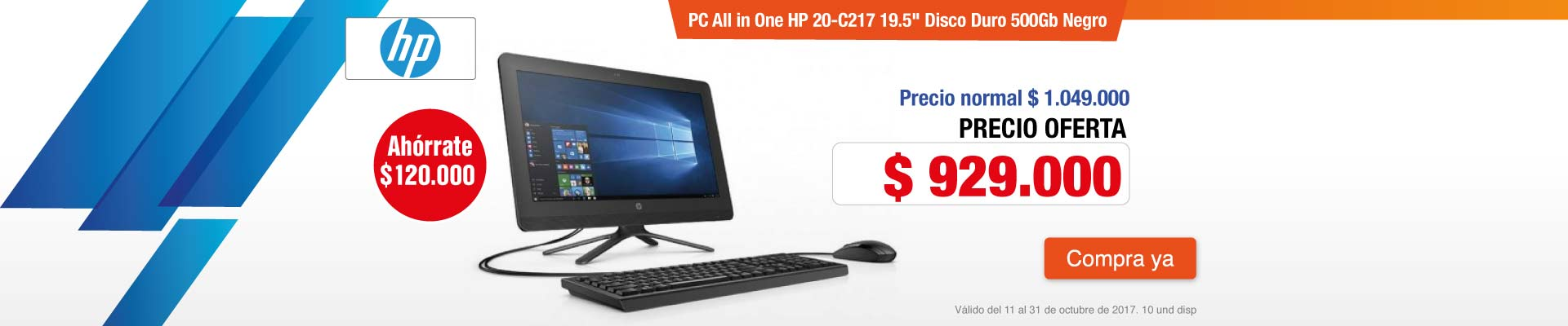 PPAL AK-5-computadores-PC All in One HP 20-C217 Intel Celeron 19.5
