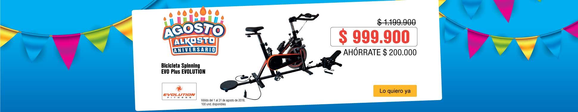 ak-bcat-2-deportes-pp-evolution-spinningevoplus-ago15