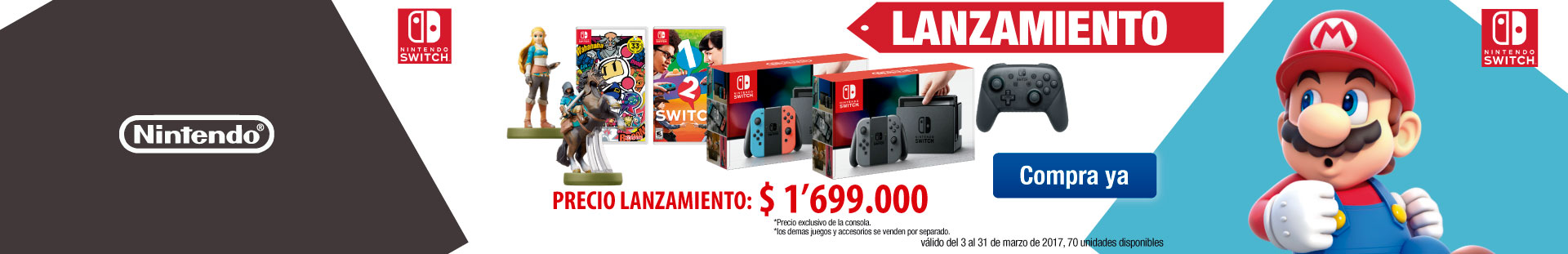 Categoria-lanzam-switch