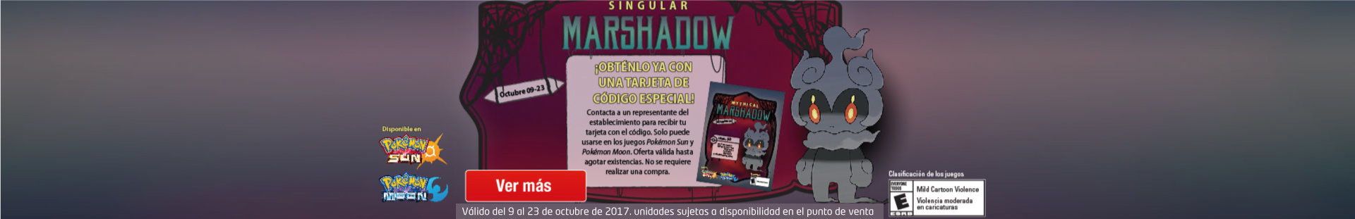 CAT-AK-KT-16-videojuegos-codigomarshadow-cat-oct9-23