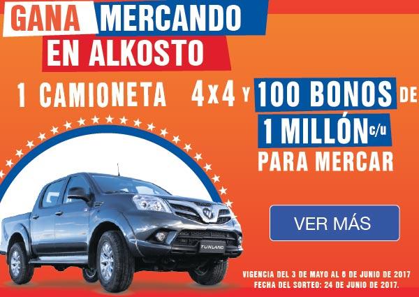 Megamenú Rifa Mercado