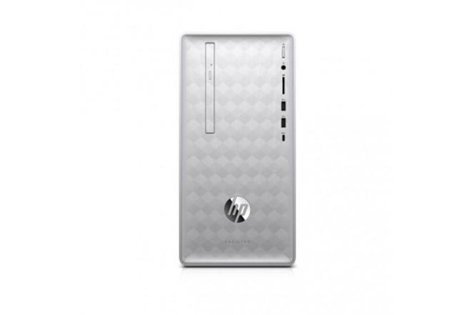 "Computador de Escritorio HP - 590- p000bla - Intel Core i5 - 22"" Pulgadas - Disco Duro 1Tb - Plata1"