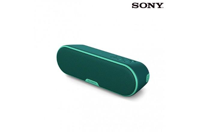 Parlantes SONY SRS-XB2/GIC