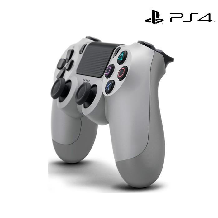 Control PS4 DualShock 4 Gris Ktronix Tienda Online