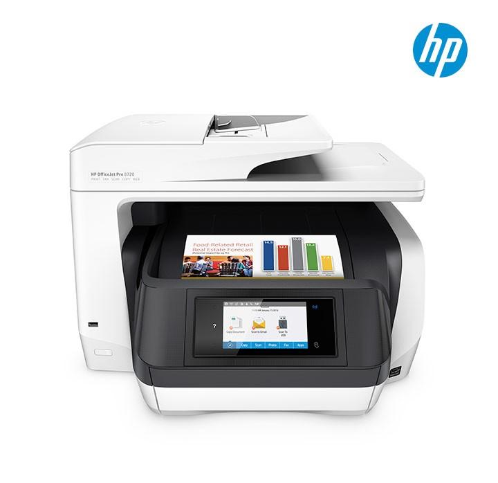 Impresora Multifuncional Hp Officejet Pro 8720 Blanco