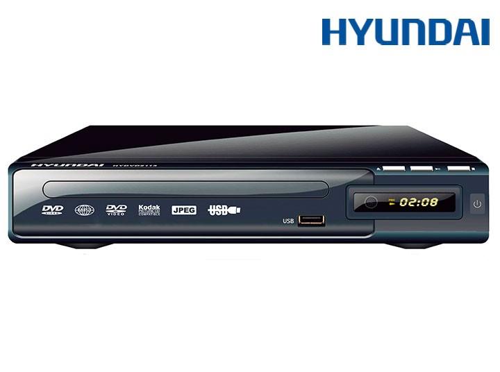 dvd hyundai player 2 0 ch ktronix tienda online. Black Bedroom Furniture Sets. Home Design Ideas