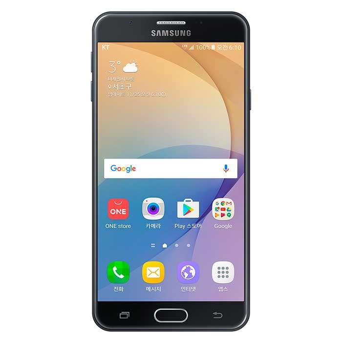 44b0e0ef740 Celular Libre SAMSUNG J7 Prime DS Negro 4G 32GB Ktronix Tienda Online