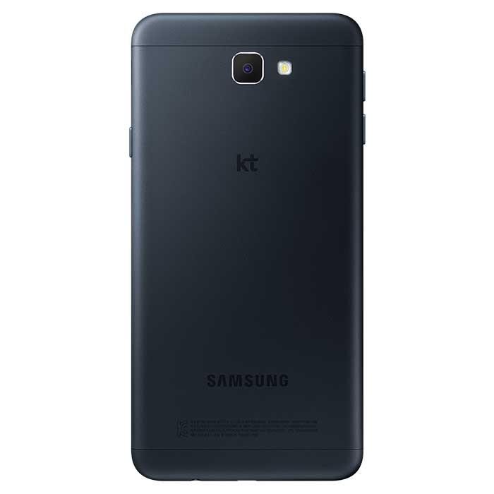 Celular Libre SAMSUNG J7 Prime DS Negro 4G 32GB Ktronix