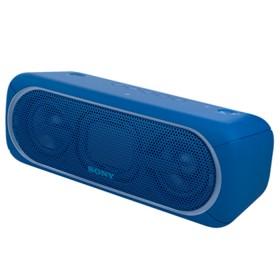 Parlante SONY SRS-XB40 64W Azul