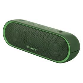 Parlante SONY SRS-XB20 25W Verde