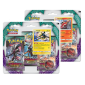 Pokemon TCG Sun & Moon 2 - Guardians Rising Three-Booster Blister