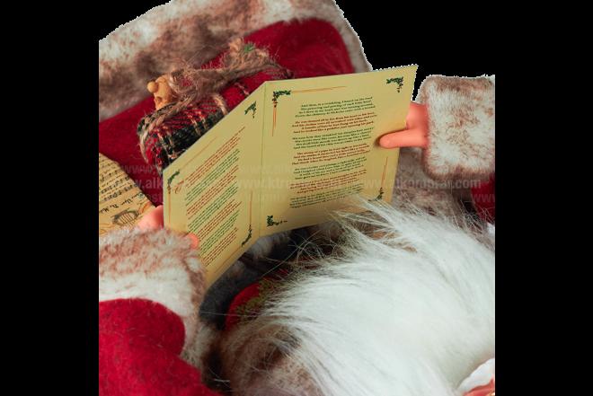 Decoración Navideña Santa Mecedora y Libro Con Movimiento