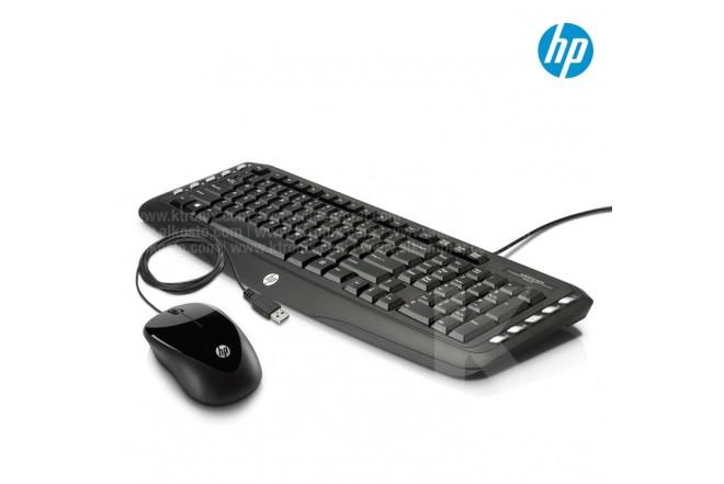 Combo HP Mouse +Teclado Alámbrico