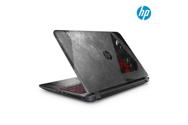 "Portátil HP N001 15"" Core™ i5 Wars II"