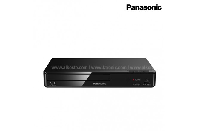 Bluray PANSONIC DMP-BD94 Internet