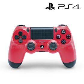 Control PS4 DualShock 4 Rojo