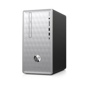 "Computador de Escritorio HP - 590- p000bla - Intel Core i5 - 22"" Pulgadas - Disco Duro 1Tb - Plata3"