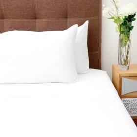 Set x 2 Fundas de almohada K-LINE 50 x 90 Blanco