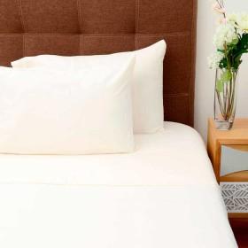 Juego de cama K-LINE Doble Beige Microfibra 100% 85 gr