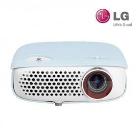 Videoproyector LG PW800