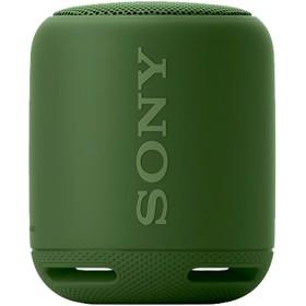 Parlante SONY SRS-XB10 5W Verde