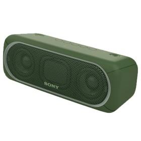 Parlante SONY SRS-XB30 40W Verde