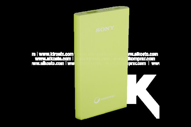 Batería Recargable SONY 5.000 mAh Verde