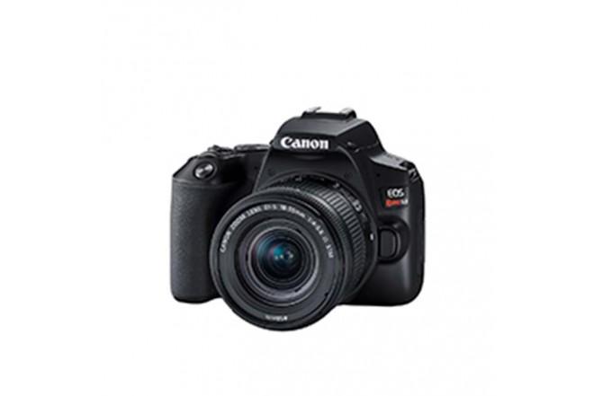 Cámara Fotográfica CANON EOS SL3 Lente 18-55 Kit2