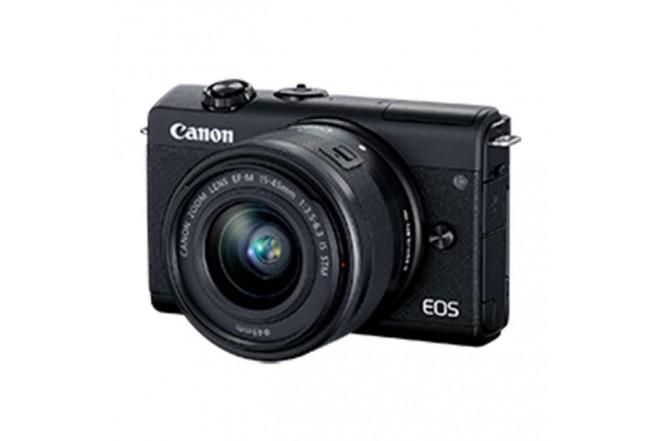 Cámara Fotográfica Profesional EOS M200 - 15-45 Negro3