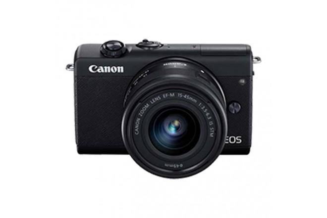 Cámara Fotográfica Profesional EOS M200 - 15-45 Negro2