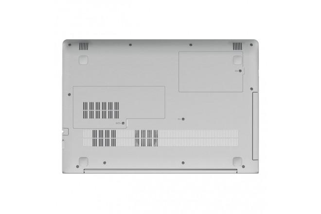 "Portátil LENOVO Idea 510 Ci7 15.6"" Blanco"