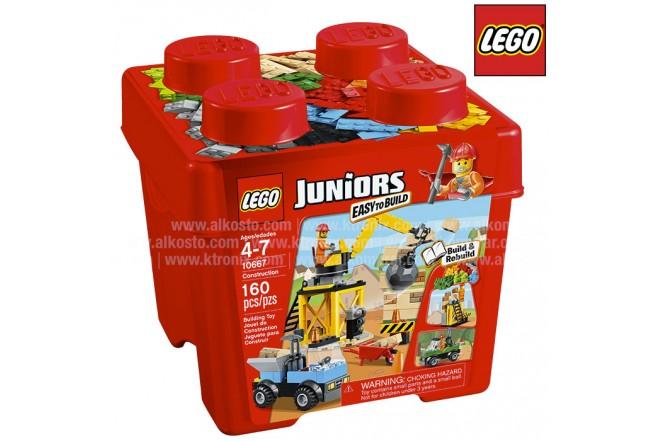 La Construcción LEGO