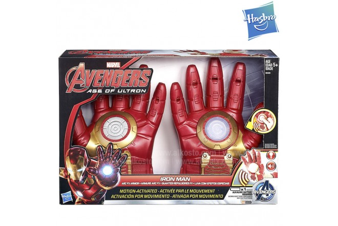 AVENGERS Guantes Iron Man